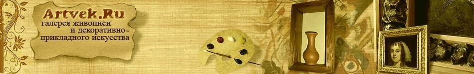 Картина шишкина рубка леса
