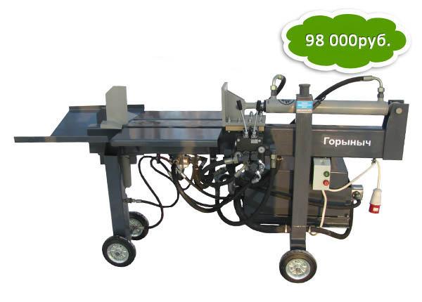 Дровокол горыныч - купить гидравлический колун для дров. характеристики и цены.
