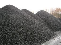 Эпсилон, ооо, поставки твердого топлива - уголь, г. красноярск