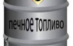 Печное топливо (светлое и темное печное топливо): купить темное и светлое печное топливо с доставкой, продажа по оптовым ценам > нефтепродукты