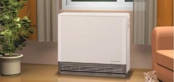 Современные системы отопления частного дома