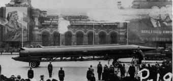 Ракеты средней дальности — военный паритет: ракеты средней дальности, крылатая ракета, подводные лодки, истребитель самолет пятого поколения