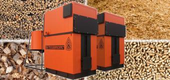 Ковровские котлы: котельные на отходах деревообработки, мини тэц на древесных отходах. утилизация отходов мебельных фабрик.